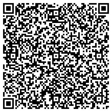 QR-код с контактной информацией организации Ливтранс, ПКП