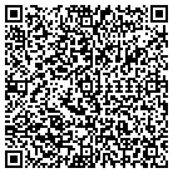 QR-код с контактной информацией организации Автомакс, ООО
