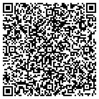QR-код с контактной информацией организации Стройтрест 4, ОАО