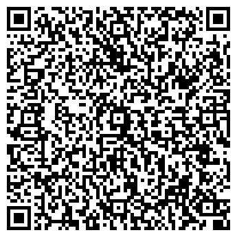 QR-код с контактной информацией организации Белкортех, ООО