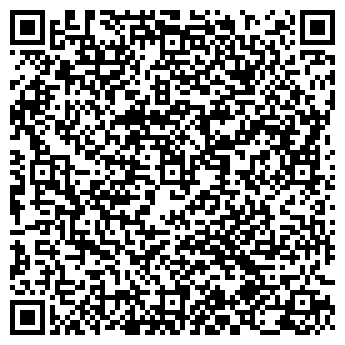 QR-код с контактной информацией организации Ведитранс, ЧУП