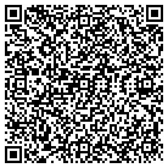 QR-код с контактной информацией организации Давидович, ИП