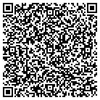 QR-код с контактной информацией организации Транстрим, ООО