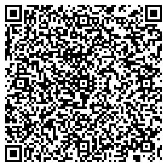 QR-код с контактной информацией организации Вегло-Стал, ЧТУП