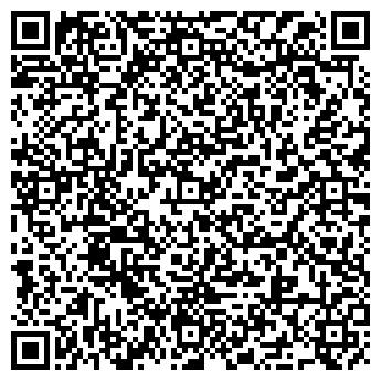QR-код с контактной информацией организации СБСмонтажстрой, СООО