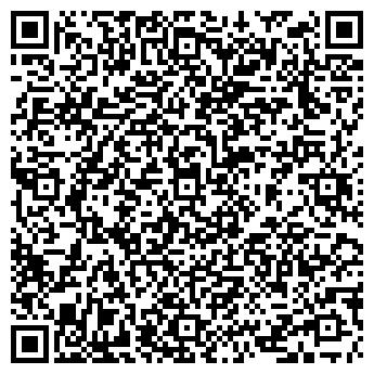 QR-код с контактной информацией организации АкваСолтрэкс, ЧУП
