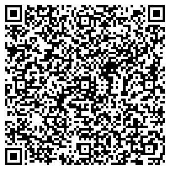 QR-код с контактной информацией организации Клен Плюс, ЧТУП