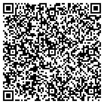 QR-код с контактной информацией организации КвалиТек, ОДО