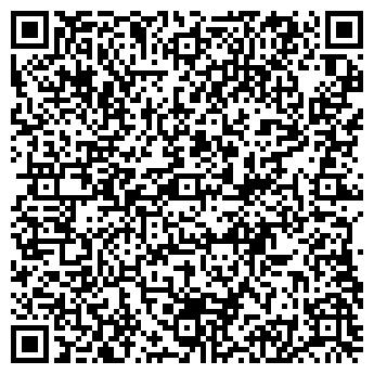 QR-код с контактной информацией организации Алмиэр, ИООО