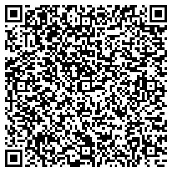 QR-код с контактной информацией организации Алдва