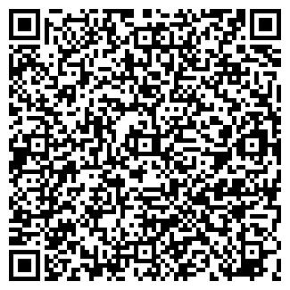 QR-код с контактной информацией организации Мианд, ООО