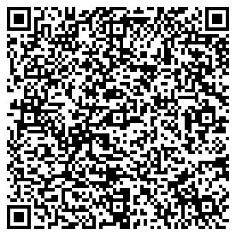 QR-код с контактной информацией организации Синий рубин, ООО
