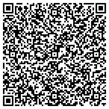 QR-код с контактной информацией организации Белмагистральавтотранс, ООО