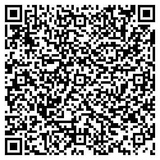 QR-код с контактной информацией организации МРТ-Бел, ООО