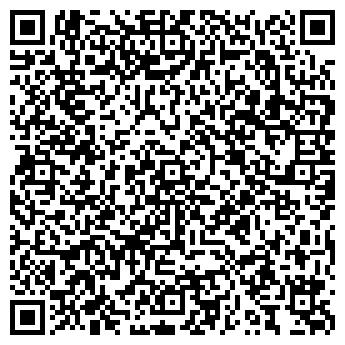 QR-код с контактной информацией организации ГранЦемент, ООО