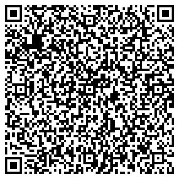 """QR-код с контактной информацией организации ООО """"Аккорд-Транс"""""""