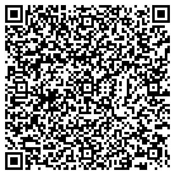 QR-код с контактной информацией организации Спецтрансойл, ЧП
