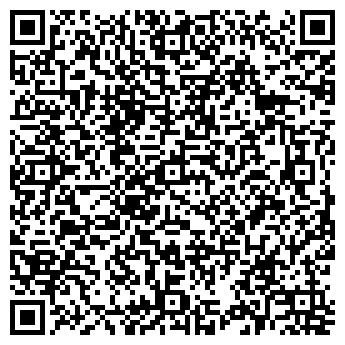 QR-код с контактной информацией организации ГК «Сфера»