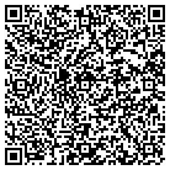 """QR-код с контактной информацией организации ООО """"ВЛАДАЛ88"""""""