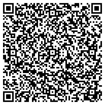 QR-код с контактной информацией организации ООО ВИПтехника