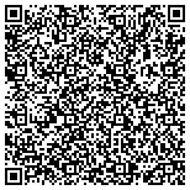 """QR-код с контактной информацией организации ООО """"Ден Хартог Логистикс"""""""