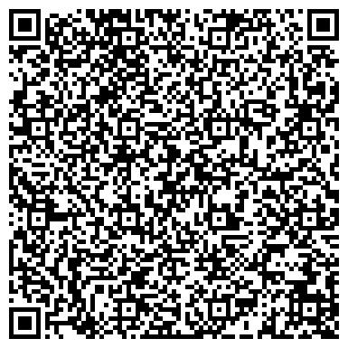QR-код с контактной информацией организации Общество с ограниченной ответственностью Броварское управление механизации