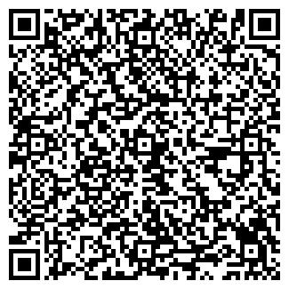 QR-код с контактной информацией организации Гуцало О.В.