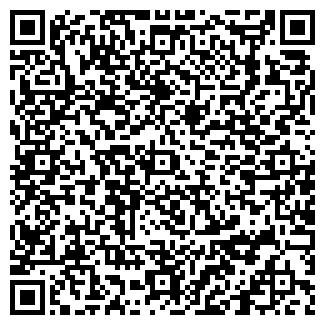 QR-код с контактной информацией организации Коллективное предприятие ТД Козацкий