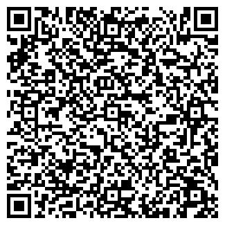 QR-код с контактной информацией организации Нефтетранс