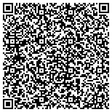 QR-код с контактной информацией организации Торговый Дом Корпорации IICEU, Общество с ограниченной ответственностью