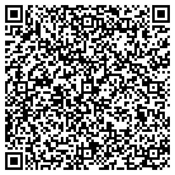 QR-код с контактной информацией организации Субъект предпринимательской деятельности ФЛП Коноплицкий В. В.
