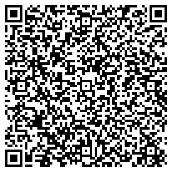 """QR-код с контактной информацией организации ООО """"Скифия"""""""