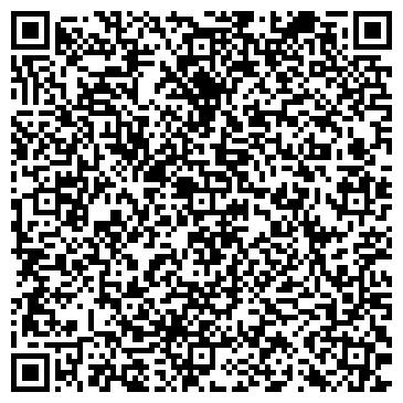 QR-код с контактной информацией организации Субъект предпринимательской деятельности ВЕГАС «ТОРГОВО-ИНВЕСТИЦИОННАЯ КОМПАНИЯ