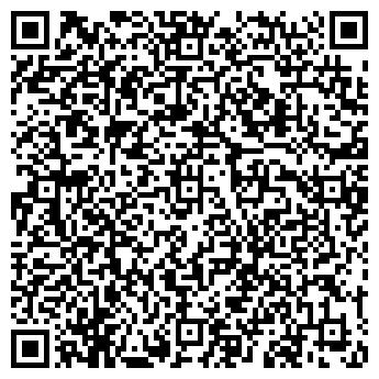 QR-код с контактной информацией организации ДП «Лидер»