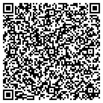 """QR-код с контактной информацией организации OOO""""УМИТ"""""""
