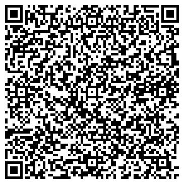 """QR-код с контактной информацией организации Общество с ограниченной ответственностью ООО """"ПРОМПУТЬ"""""""