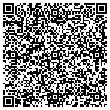 QR-код с контактной информацией организации Общество с ограниченной ответственностью Гранд Логистик