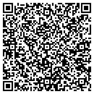QR-код с контактной информацией организации спецтач