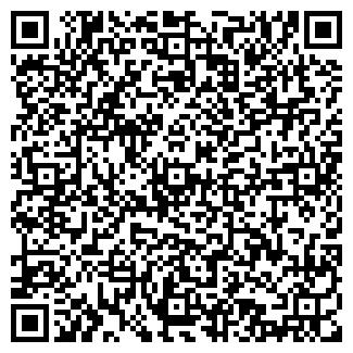 QR-код с контактной информацией организации «ЕСТ Сервис»