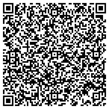 QR-код с контактной информацией организации Липовская А. Г., ФЛП