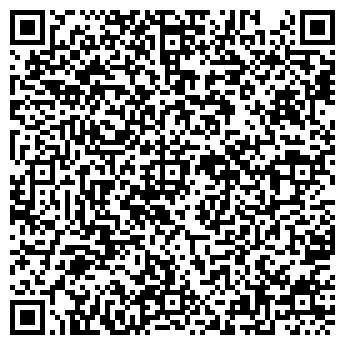 QR-код с контактной информацией организации ФЛП Волкова И. В.