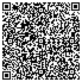"""QR-код с контактной информацией организации ООО """"И-СОФ"""""""