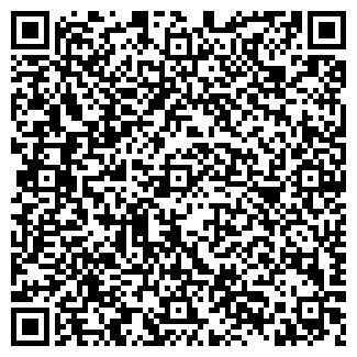 QR-код с контактной информацией организации ЧП Король
