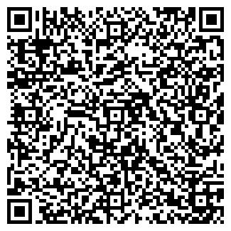 QR-код с контактной информацией организации Общество с ограниченной ответственностью Valentina