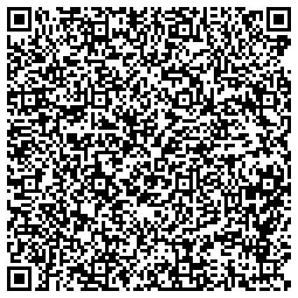 QR-код с контактной информацией организации Общество с ограниченной ответственностью ООО «Х-Корнер» Интернет — магазин климатической техники