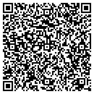 QR-код с контактной информацией организации трот