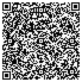 """QR-код с контактной информацией организации ООО """"транстрой"""""""