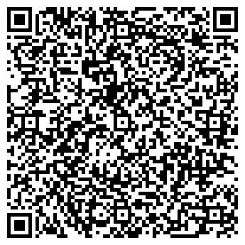 QR-код с контактной информацией организации СумыТрансекспедиция