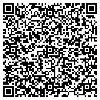 QR-код с контактной информацией организации Другая ORGANIK БУД