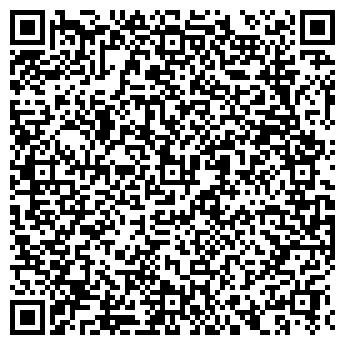 QR-код с контактной информацией организации Общество с ограниченной ответственностью «Гутман Украина»